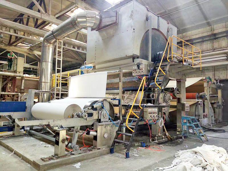 乌克兰高档卫生纸机生产线