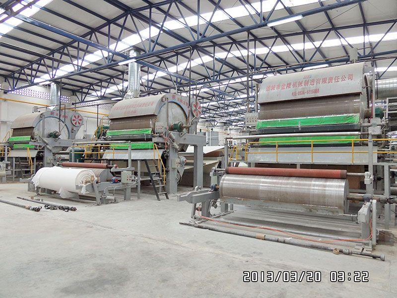 尼加拉瓜造纸设备生产线