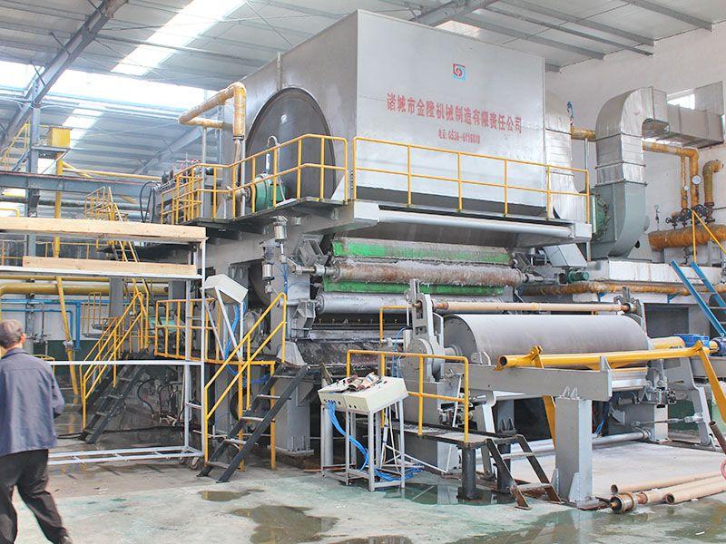 2850斜网喷浆成形高速卫生纸机