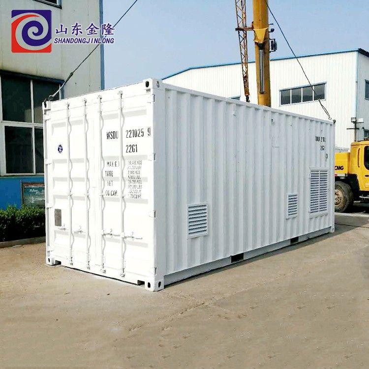 什么是集装箱一体化污水处理设备?