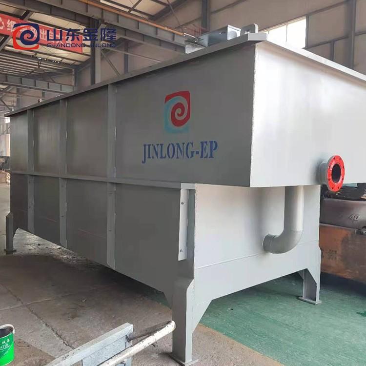 阿根廷皮革污水处理设备发货中